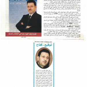 In the Media (56)